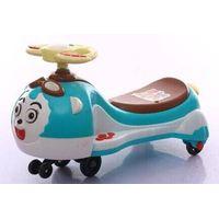 swing car