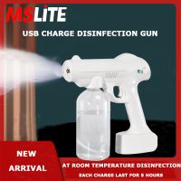 Wireless Usb Charge Disinfection Gun Sanitizing Machine Nano Mist Sprayer Sterilizer Home/Office use
