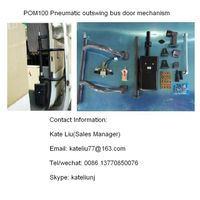 Pneumatic Outswing/swing out Bus Door opening and closing Mechanism(POM100) thumbnail image