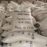 Sodium Sulfate Anhydrous thumbnail image