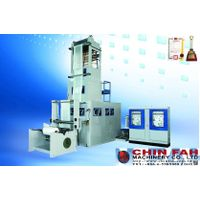 CE series ABA Three Layers blown film machine/extruder