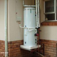 Split Pressurized Water Geyser/Water Tank thumbnail image