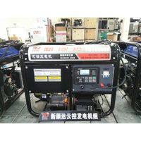 remote controller generator
