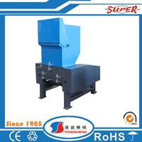 Small abs pc PET bottle plastic crushing machine price
