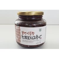 Boseung Keum sook Lee traditional barley red pepper paste