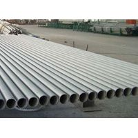 duplex pipe for sea water industry thumbnail image
