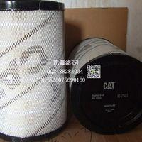 CAT 6I2503 Caterpillar FILTER BALDWIN RS3506 SAKURA A-5558 Air FILTER KOMATSU 600-185-5110 thumbnail image