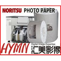 RC Gloss Photo Paper for dry lab printers
