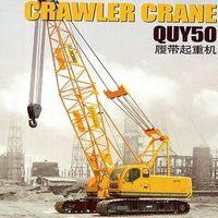 Crawler crane QUY50 thumbnail image