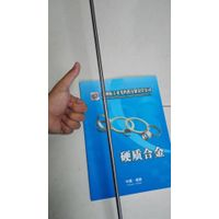 Tungsten rod 1500m, Tungsten carbide rod, Tungsten pipes