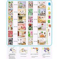 Wall sticker, kids sticker, Room sticker, House sticker, windows sticker