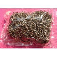 Dried Black Fungus Whole/Slice