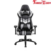 Gaming Chair with Adjustable Backrest Ergonomic Computer Chair , Swivel Executive Office Chair