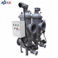 JCI AR Automatic Backwash Filter