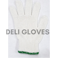 Cotton Knitted Gloves with Green Overlock