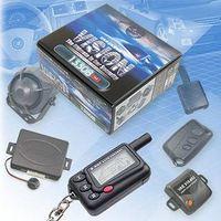 VISION 1330B 2-way Paging Car Security Alarm System
