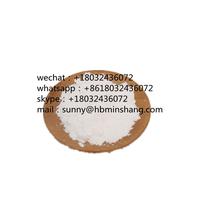 Trenbolone CAS:10161-33-8