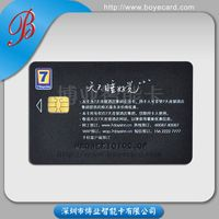 PVC Hotel Contact Smart Key Card