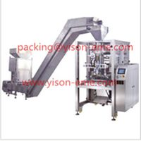 weighing packing machine line for granule 5-10 kgs