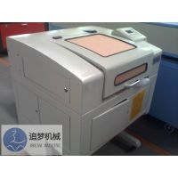 Laser engraving machine ZM450 thumbnail image