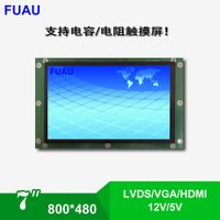 7 inch 800480 TFT LCD color display module touch screen LVDS/HDMI/VGA thumbnail image
