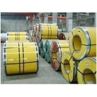 Cold Rolled & Hot Rolled Stainless Steel Coil/Sheet/Plate thumbnail image
