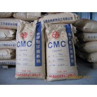 LV/Hv CMC Powder / Carboxymethylcellulose / Sodium Carboxymethylcellulose CMC