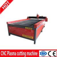hot sale and cheap price cnc plasma cutting machine china