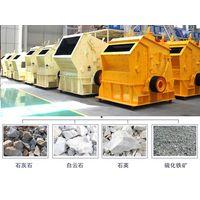 Large Capacity Stone Rock Breaking Impact Crusher Machine