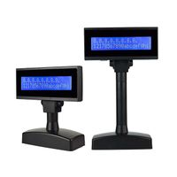 Metalogic EC2002A 2 lines LCD POS Display