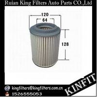 Air Filter For Air Supply 13780-79000