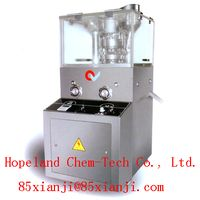 ZP33D 35D 37D Rotated Style Tablet Press Machine thumbnail image