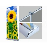 double side printable PVC blockout 510gsm vinyl banner polyester fabric mateiral thumbnail image
