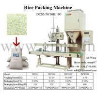 Rice Packing Machine  /  Packing Scale thumbnail image