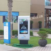 """46""""customized outdoor lcd advertising sign design for Dubai"""