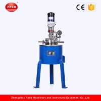 Hot Sale Best Price High Pressure Reactor