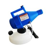 4.5L 1200W Sprayer ULV Cold Fogging Machine thumbnail image