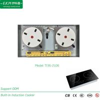 E. K. M Built-in Double Burner Induction Cooker, 3600W, Can Use 5 Years (TI36-2L06)