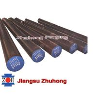 Forged steel round bar CK45/SAE4340/34CrNiMo6