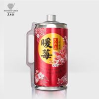 Heishangmei Warm Berry raspberrywine fruit wine