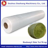 100% virgin HDPE silage bale net wrap