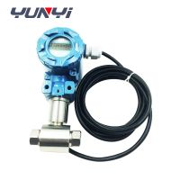 air smart differential pressure transmitter manufacturers thumbnail image