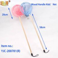 butterfly net for baby kids with wood handle