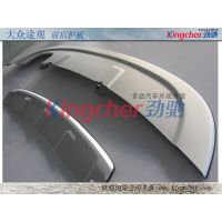Front & Rear Stainless Steel Skid Plate for Volkswagen Tiguan