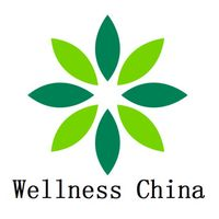International Wellness Industry Expo 2019 (Wellness China 2019)