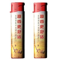 OEM Durable 8.2cm Cigarette Electronic Lighters with colorful design thumbnail image