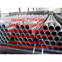 Seamless steel pipe for structure thumbnail image