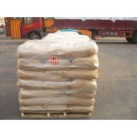supply Hexabromocyclododecane(HBCD) thumbnail image