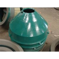 metso cone crusher  wear parts metso HP200 concave of metso crusher  wear parts