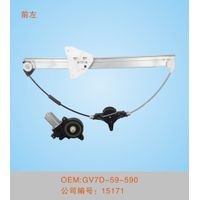 window regulator with MAZDA ZOOM-ZOOM(without motor)